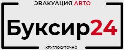 Буксир24, Химки Logo